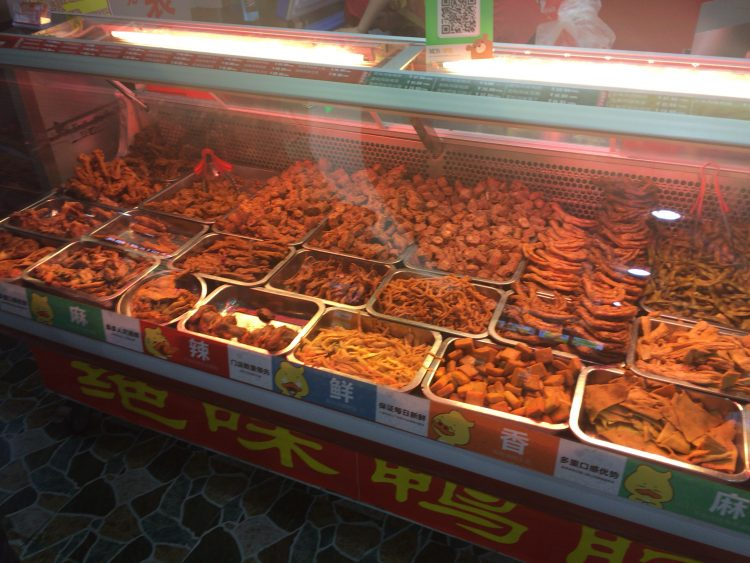中国では有名な激辛鶏料理店