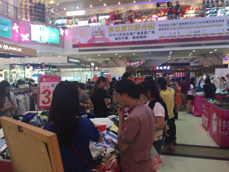広州のショッピングモール