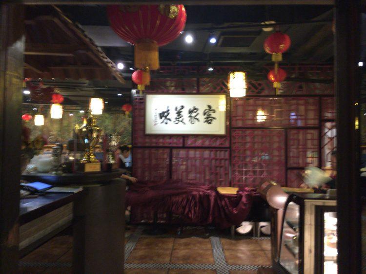 中華料理店の入り口