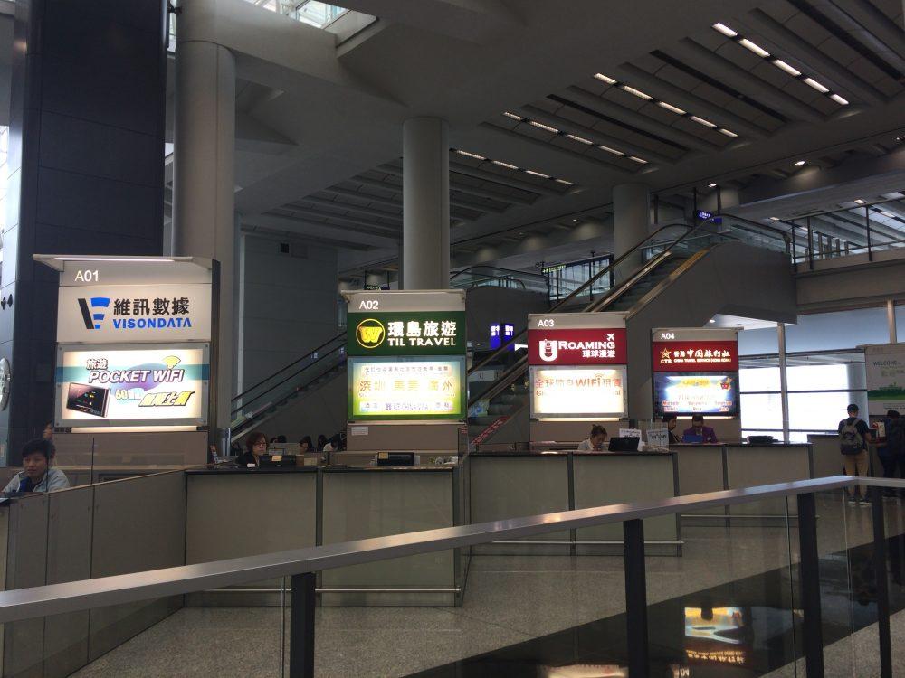 空港の中にある旅行会社