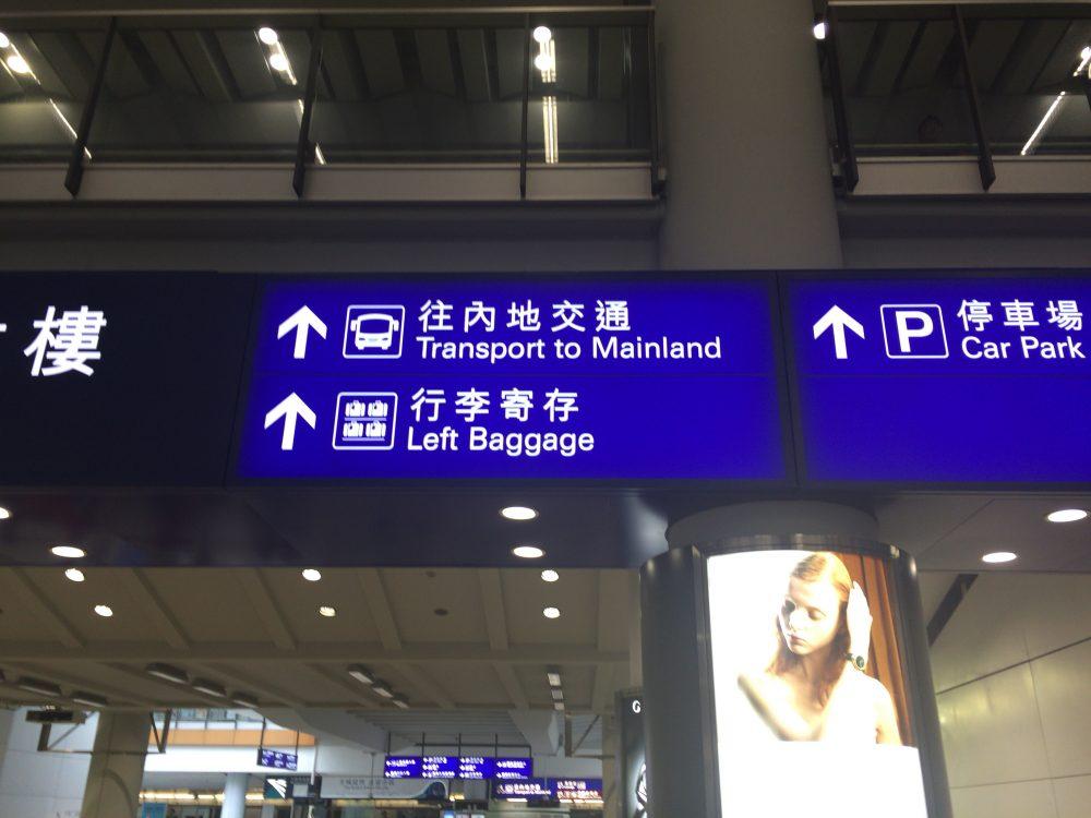 中国の内陸行きのバス